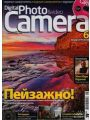 Digital Photo & Video Camera №9 (сентябрь 2009)